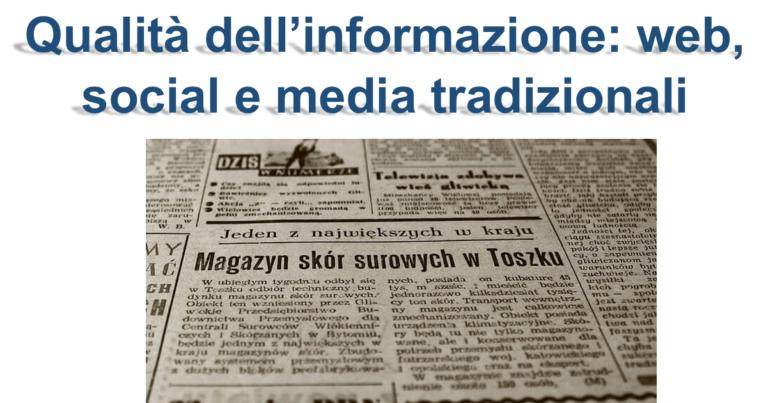 Qualità dell'informazione