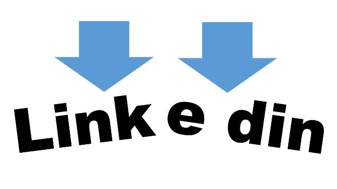 Link e din